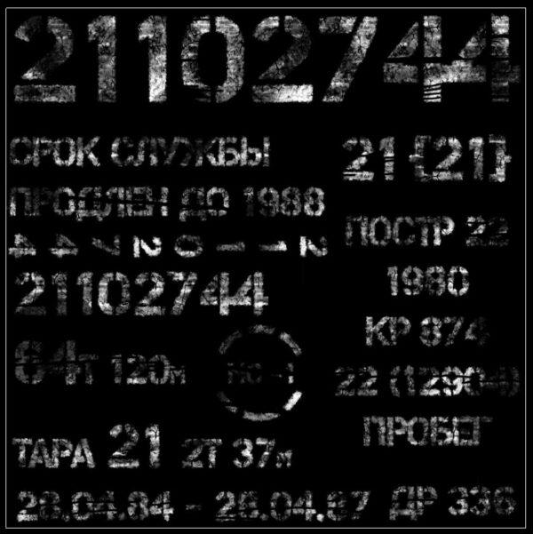 71_Decals